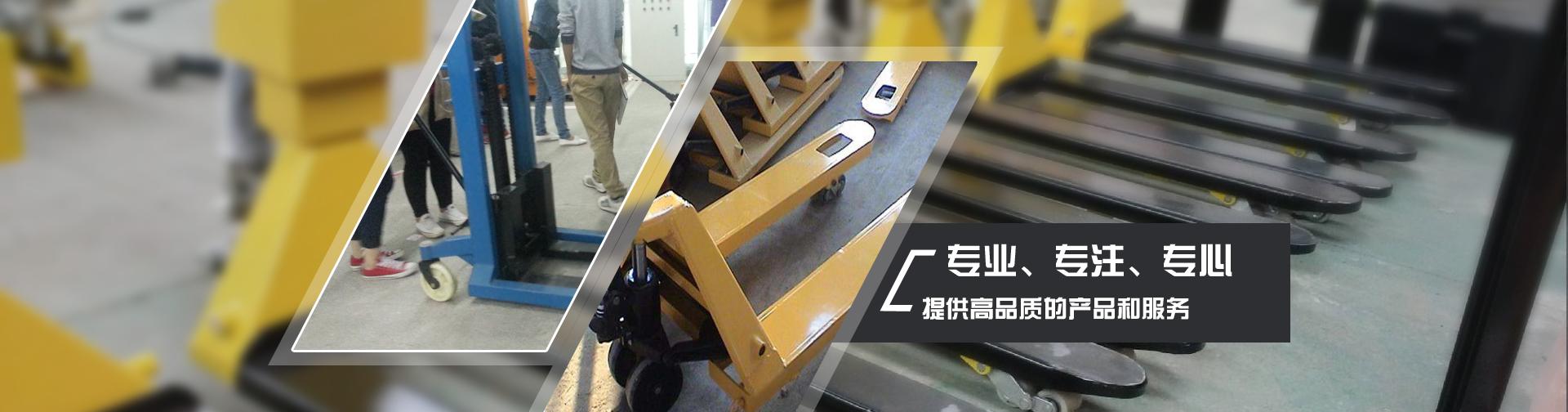 重庆手动叉车